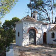 Turismo cultural en Cofrentes: La Ermita de la Soledad